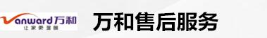 深圳热水器维修网